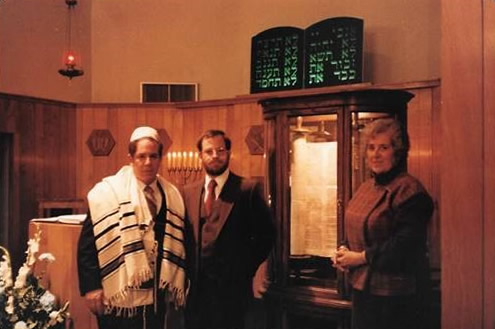 Left to right:  Stephen Forstein, Rabbi; Dr. Peter Schotten, Temple President; Joyce Nauen, Chairperson