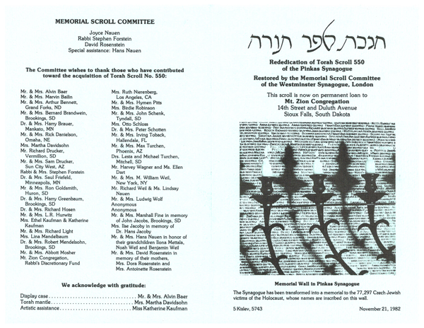 czech torah program side2